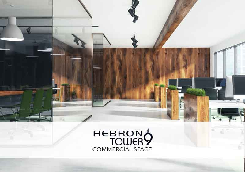 Hebron Tower - Best Commercial Space in Old Madras Road, Bangalore